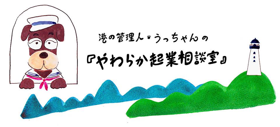 飯田 市 コロナ